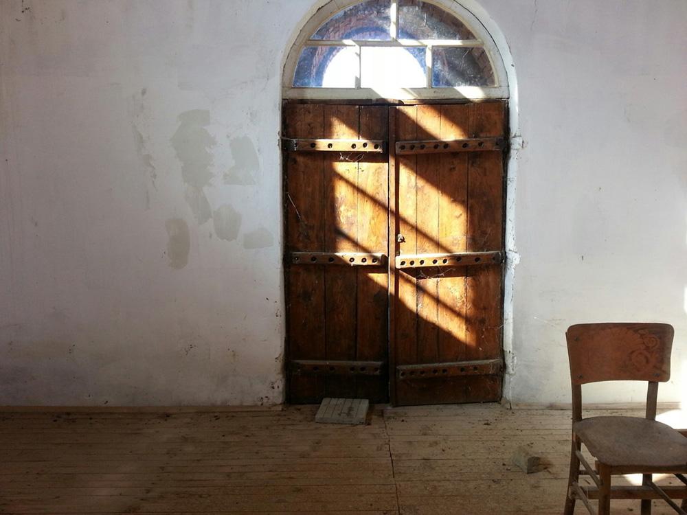 """църквата""""Света Троица"""""""