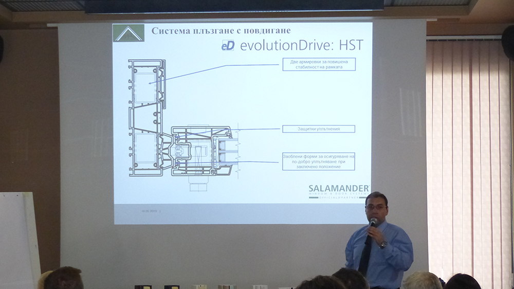 Salamander evolutionDrive