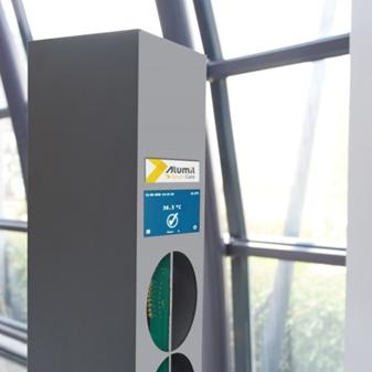 Alumil Smart Gate