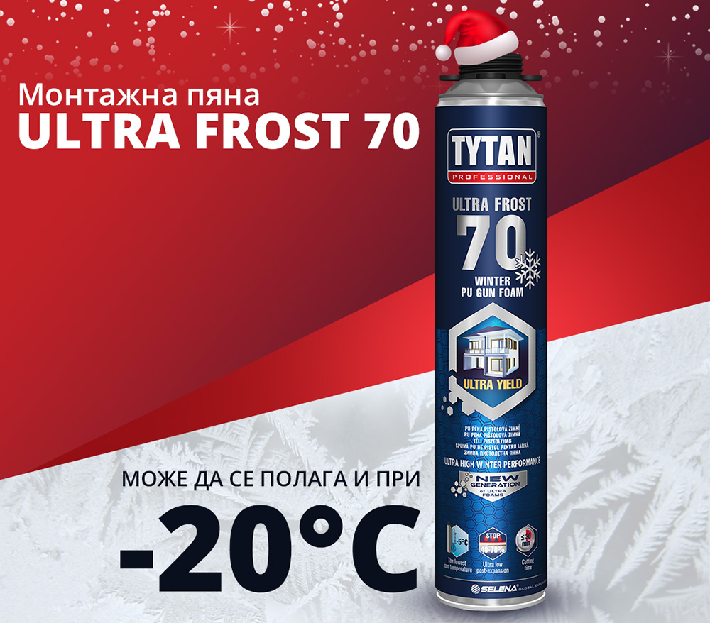 Tytan Ultre Frost 70