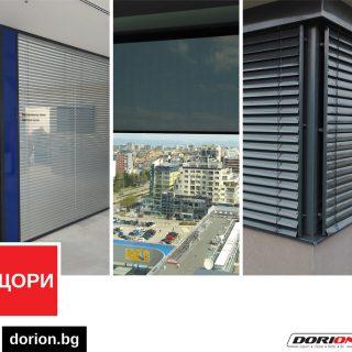 Dorion